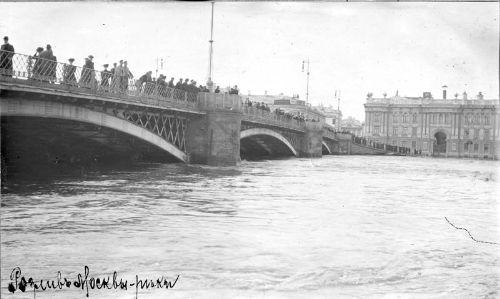 Каменный мост, 1908