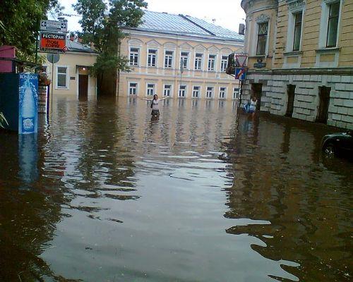 Потоп!
